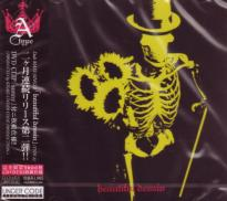 Dali - beautiful dessin [w/ DVD, Limited Edition / Type A] (Japan Import)