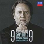 Pierre Boulez (conductor) - Beethoven: Symphony No.9, etc. [SHM-CD] (Japan Import)