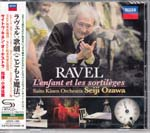 Seiji Ozawa (conductor), Saito Kinen Orchestra - Ravel: L'enfant et les sortileges [SHM-CD] (Japan Import)