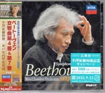 Seiji Ozawa (conductor), Mito Chamber Orchestra - Beethoven: Symphonies Nos. 4 & 7 [Blu-spec CD2] (Japan Import)