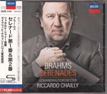 Riccardo Chailly (conductor), Gewandhausorchester Leipzig - Brahms: Serenades [SHM-CD] (Japan Import)