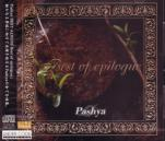 Pashya - Best of epilogue [Limited Release] (Japan Import)