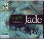 chariots - Jade / cold pray [w/ DVD, Limited Edition / Type A] (Japan Import)
