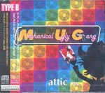attic - Mechanical Ugly Gang [Limited Edition / Type B] (Japan Import)