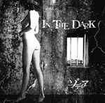 Sodia - In The Dark [Limited Release] (Japan Import)