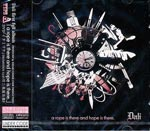 Dali - a rope is there, and hope is there. [w/ DVD, Limited Edition / Type A] (Japan Import)