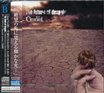 ClearVeil - The future of despair [Limited Edition / Type B] (Japan Import)
