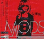 Heisei Ishin - Mods [w/ DVD, Limited Edition / Type A] (Japan Import)