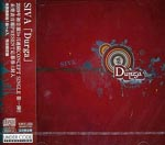 SIVA - Durga [Limited Release] (Japan Import)
