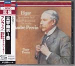 Andre Previn (conductor), Royal Philharmonic Orchestra - Elgar: Symphony No. 1 [SHM-CD] (Japan Import)