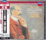 Andre Previn (conductor), Royal Philharmonic Orchestra - Elgar: Enigma Variations, Pomp and Circumstance [SHM-CD] (Japan Import)