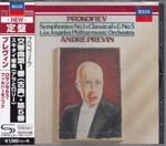 Andre Previn (conductor), Los Angeles Philharmonic Orchestra - Prokofiev: Symphonies Nos. 1 & 5 [SHM-CD] (Japan Import)