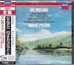 Andre Previn (conductor), Los Angeles Philharmonic Orchestra - Die Moldau, Romeo and Juliet, Ruslan and Ludmilla, Night on the Bare Mountain [SHM-CD] (Japan Import)