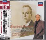 Ivan Fischer (conductor), Budapest Festival Orchestra - Bartok: Miraculous Mandarin, Hungarian Sketches & Peasant Dances, etc. [SHM-CD] (Japan Import)
