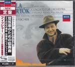 Ivan Fischer (conductor), Budapest Festival Orchestra - Bartok: Concerto for Orchestra, 3 Village Scenes, Kossuth [SHM-CD] (Japan Import)
