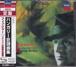 Ivan Fischer (conductor), Budapest Festival Orchestra - Liszt: Hungarian Rhapsodies [SHM-CD] (Japan Import)