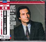 Riccardo Muti (conductor), Philadelphia Orchestra - Brahms: Symphony No. 1, Haydn Variations [SHM-CD] (Japan Import)