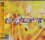 Heisei Ishin - explosion [Type B] [Limited Release] (Japan Import)
