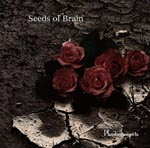 Phantasmagoria - Seeds of Brain [Limited Release] (Japan Import)