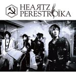 PERESTROIKA - Heartz [Limited Edition / Type A] (Japan Import)