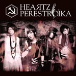 PERESTROIKA - Heartz [Limited Edition / Type B] (Japan Import)