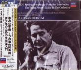Eduard van Beinum (conductor) - Britten: Fruehlings Sinfonie (Japan Import)