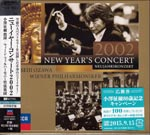 Seiji Ozawa (conductor), Vienna Philharmonic Orchestra - New Year Concert 2002 [Platinum SHM-CD] [Limited Release] (Japan Import)