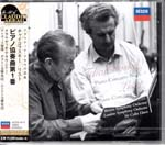 Claudio Arrau (piano), Colin Davis (conductor), Boston Symphony Orchestra, London Symphony Orchestra - Tchaikovsky / Liszt: Piano Concerti No. 1 (Japan Import)