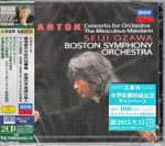 Seiji Ozawa (conductor), Boston Symphony Orchestra - Bartok: Concerto for Orchestra, Miraculous Mandarin, etc. [Blu-spec CD2] (Japan Import)