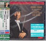 Seiji Ozawa (conductor), Boston Symphony Orchestra - R. Strauss: Also Sprach Zarathustra, Ein Heldenleben [Blu-spec CD2] (Japan Import)