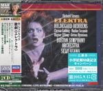 Seiji Ozawa (conductor), Boston Symphony Orchestra - R. Strauss: Elektra [Blu-spec CD2] (Japan Import)
