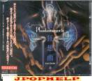 Phantasmagoria - Kyosokyoku - Cruel Crucible [w/ DVD, Limited Release] (Japan Import)
