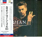 Herbert von Karajan (conductor), Vienna Philharmonic Orchestra - The Legendary Decca Recordings [SHM-CD] [Limited Release] (Japan Import)