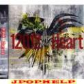 12012 - Heart [Type A] (Japan Import)