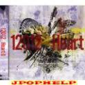 12012 - Heart [Type C] (Japan Import)