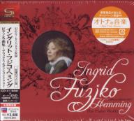 Ingrid Fujiko Hemming (piano) - Piano Favorite Deluxe Edition 2007 [SHM-CD] [w/ DVD, Limited Release] (Japan Import)