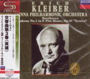 Erich Kleiber (conductor), Wiener Philharmoniker - Beethoven: Symphony No. 3