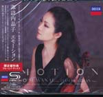 Akiko Suwanai (violin), Itamar Golan (piano) - Emotion [SHM-CD+Blu-ray] [Limited Edition] (Japan Import)