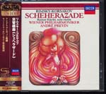 Andre Previn (conductor). Vienna Philharmonic Orchestra - Rimsky-Korsakov: Scheherazade [SHM-CD] [Limited Release] (Japan Import)