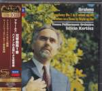 Istvan Kertesz (conductor), Vienna Philharmonic Orchestra - Brahms: Symphony No. 1, Haydn Variations [SHM-CD] [Limited Release] (Japan Import)