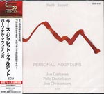 Keith Jarrett Quartet - Personal Mountains [Limited Release] [SHM-CD] (Japan Import)
