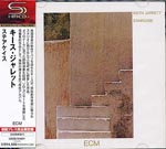 Keith Jarrett - Staircase [Limited Release] [SHM-CD] (Japan Import)