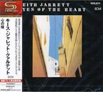 Keith Jarrett Quartet - Eyes Of The Heart [Limited Release] [SHM-CD] (Japan Import)