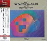 Gary Burton - Ring [Limited Release] [SHM-CD] (Japan Import)