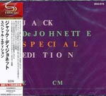 Jack DeJohnette - Special Edition [Limited Release] [SHM-CD] (Japan Import)