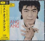 Lang Lang (piano) - Best Of Lang Lang (Japan Import)