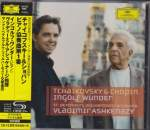 Ingolf Wunder (piano), Vladimir Ashkenazy (conductor), Saint Petersburg Philharmonic Orchestra - Tchaikovsky/Chopin: Piano Concerti No.1 [SHM-CD] (Japan Import)