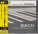 Pierre-Laurent Aimard (piano) - J.S. Bach: The Well-Tempered Clavier 1 [SHM-CD] (Japan Import)