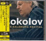 Grigorij Sokolow (piano) - The Salzburg Recital 2008 [SHM-CD] (Japan Import)