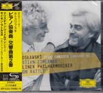 Krystian Zimerman (piano), Simon Rattle (conductor), Berliner Philharmoniker - Lutoslawski: Piano Concerto, Symphony No. 2 [SHM-CD] (Japan Import)